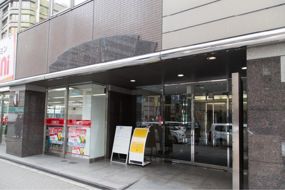 名古屋中央クリニックとは